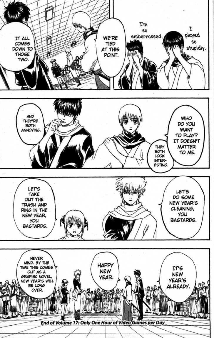 Gintama Chapter 148  Online Free Manga Read Image 19