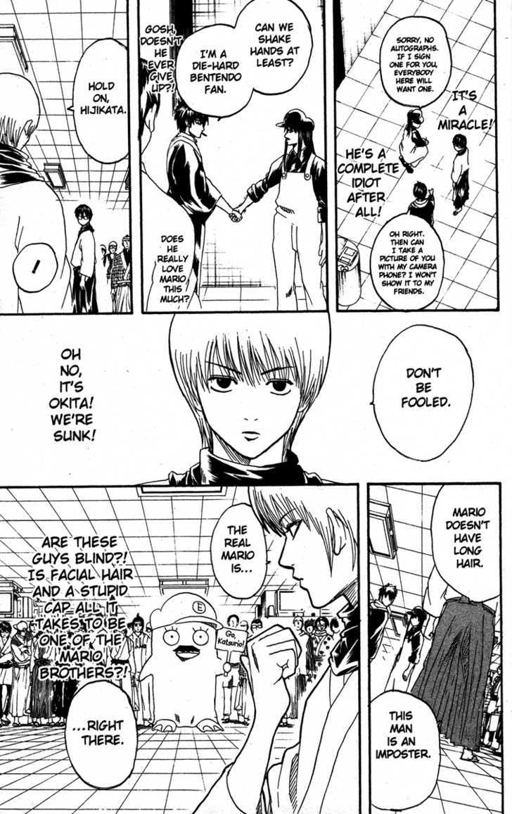 Gintama Chapter 148  Online Free Manga Read Image 3