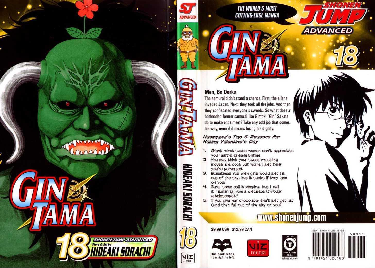 Gintama Chapter 149  Online Free Manga Read Image 1