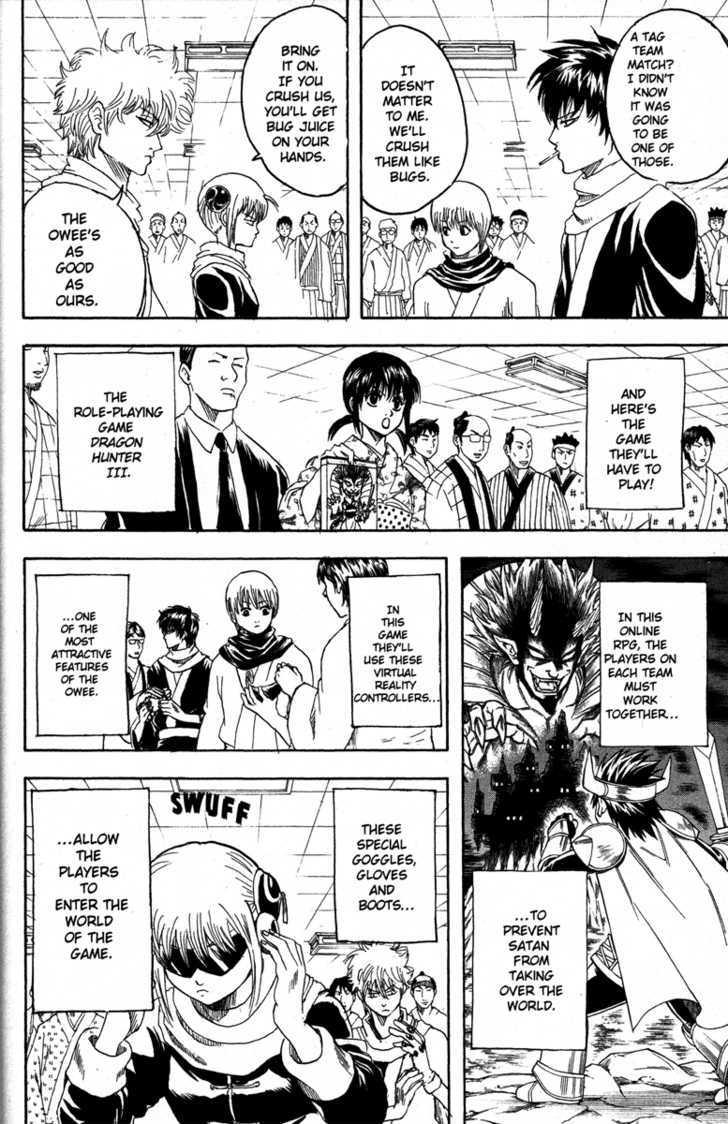 Gintama Chapter 149  Online Free Manga Read Image 10