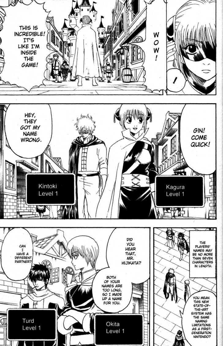Gintama Chapter 149  Online Free Manga Read Image 11