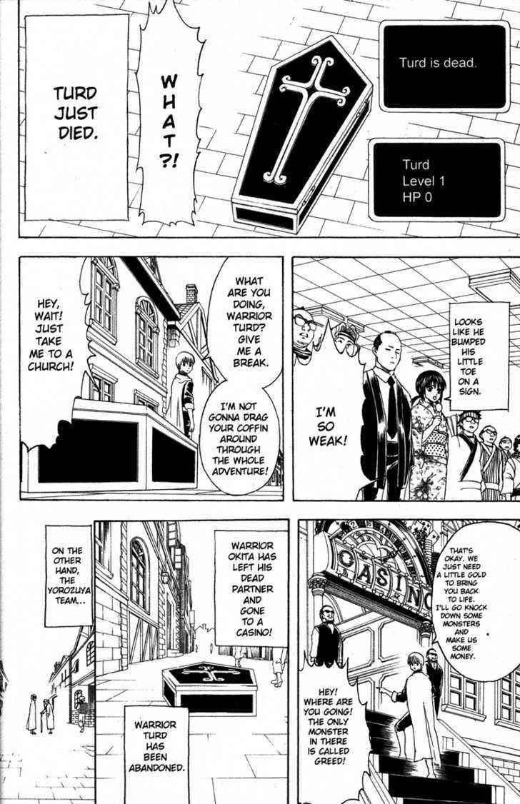 Gintama Chapter 149  Online Free Manga Read Image 14