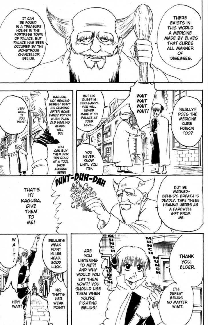 Gintama Chapter 149  Online Free Manga Read Image 15