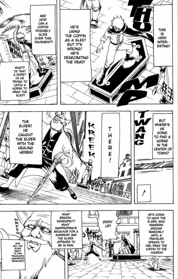 Gintama Chapter 149  Online Free Manga Read Image 17