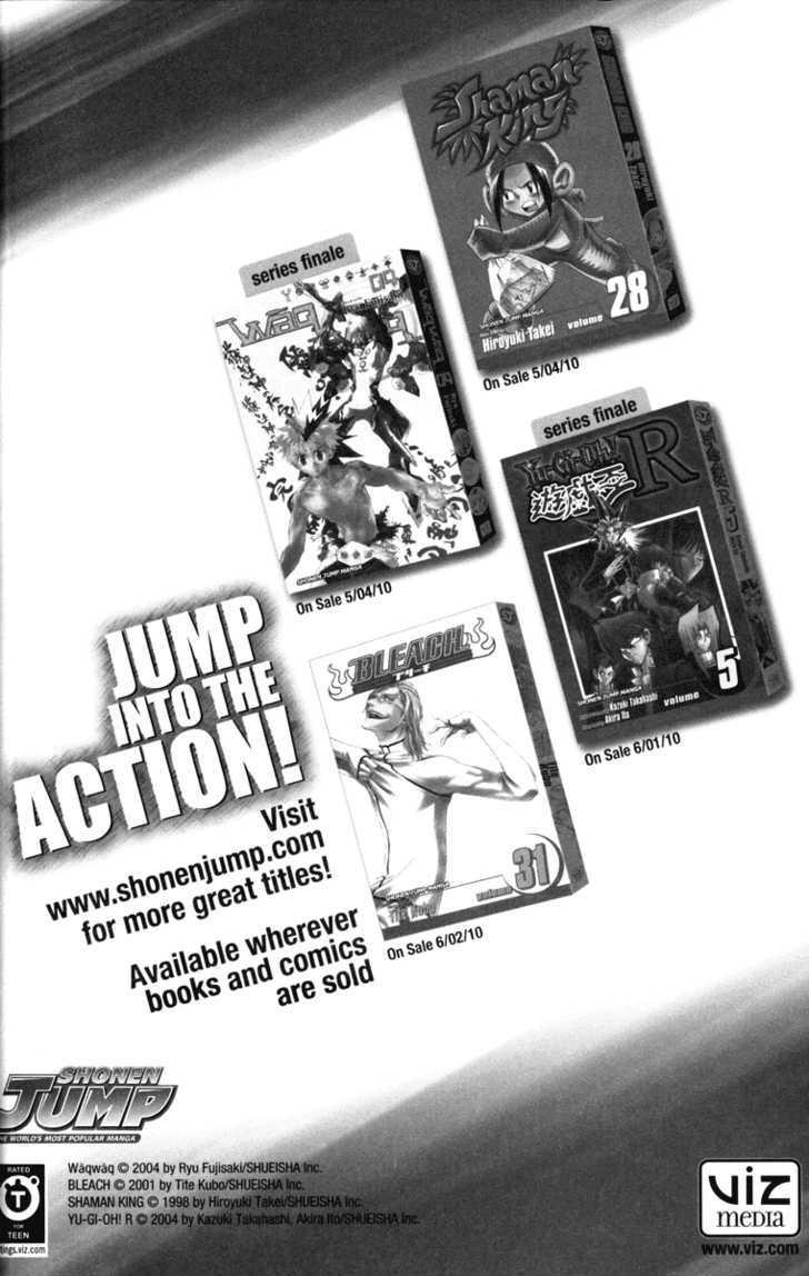 Gintama Chapter 149  Online Free Manga Read Image 2