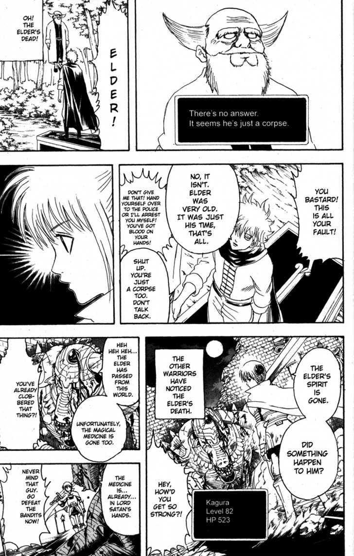 Gintama Chapter 149  Online Free Manga Read Image 21