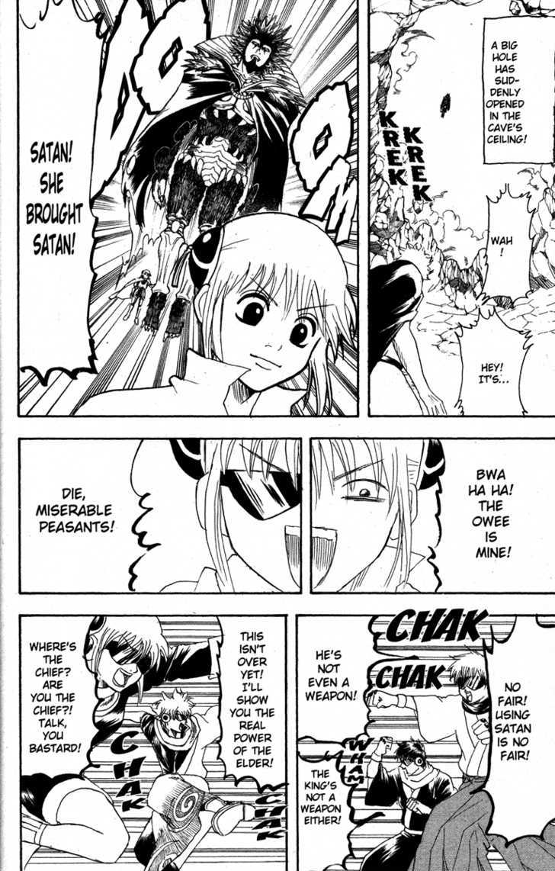 Gintama Chapter 149  Online Free Manga Read Image 26