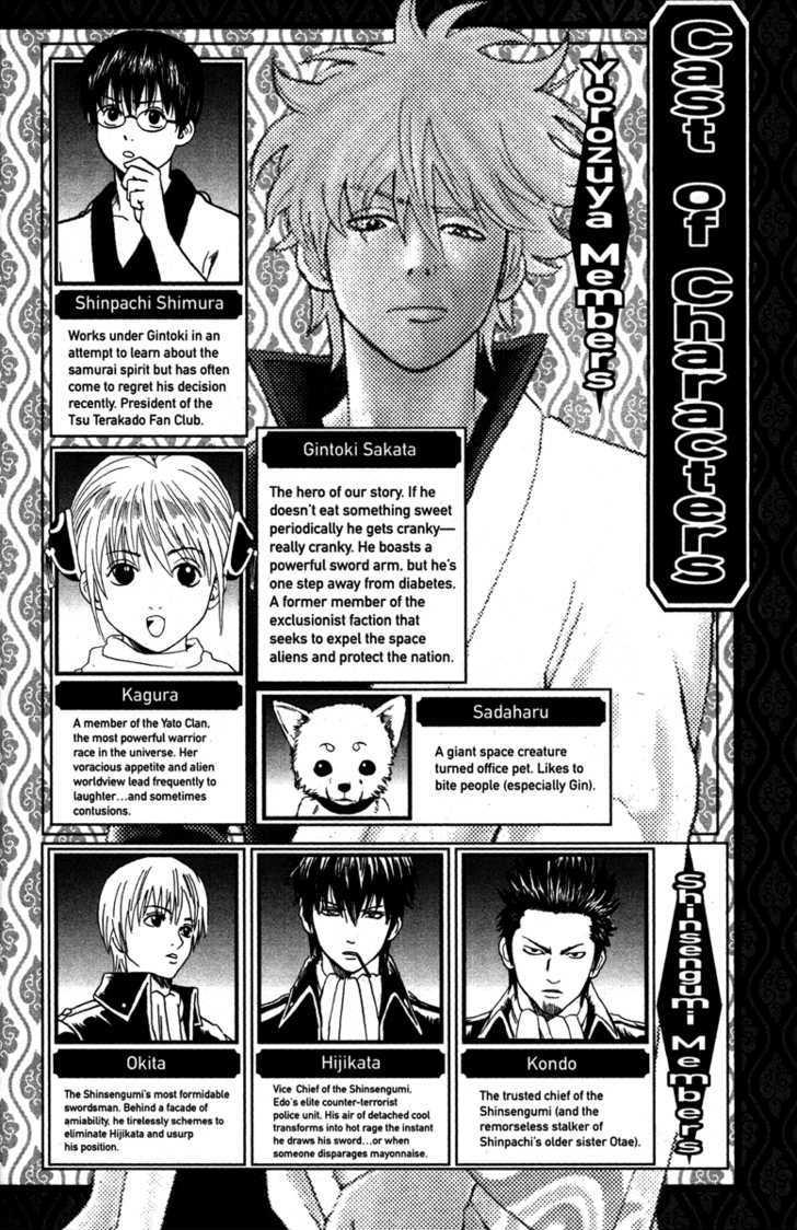Gintama Chapter 149  Online Free Manga Read Image 6