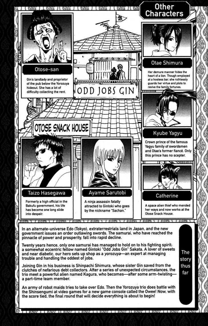 Gintama Chapter 149  Online Free Manga Read Image 7