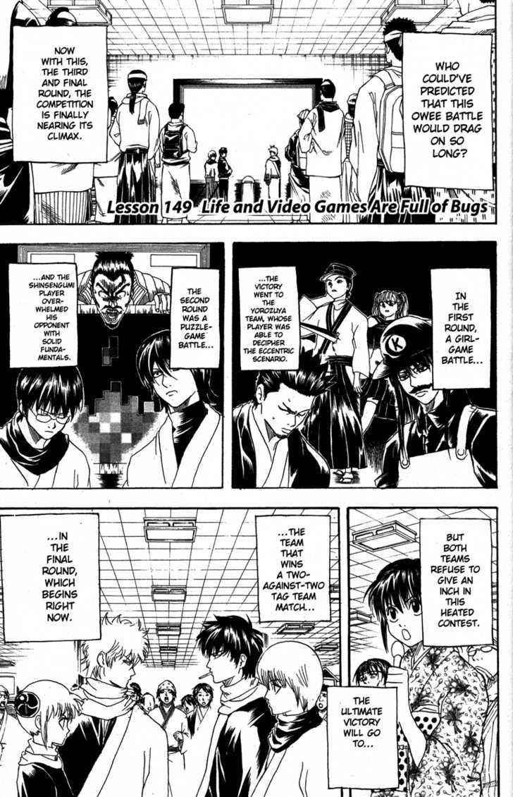 Gintama Chapter 149  Online Free Manga Read Image 9