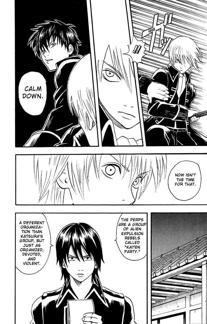 Gintama Chapter 15  Online Free Manga Read Image 10