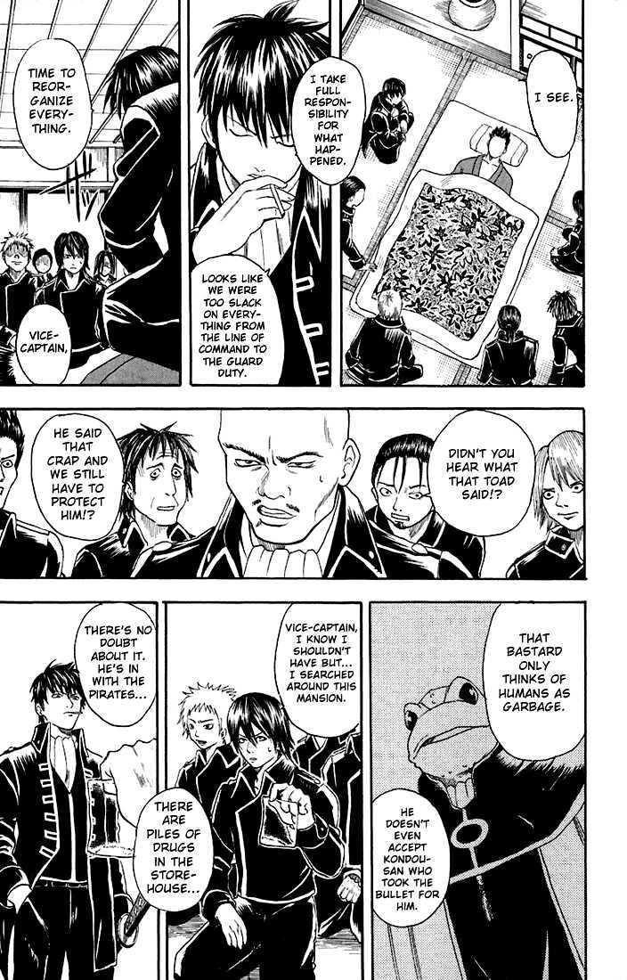 Gintama Chapter 15  Online Free Manga Read Image 11