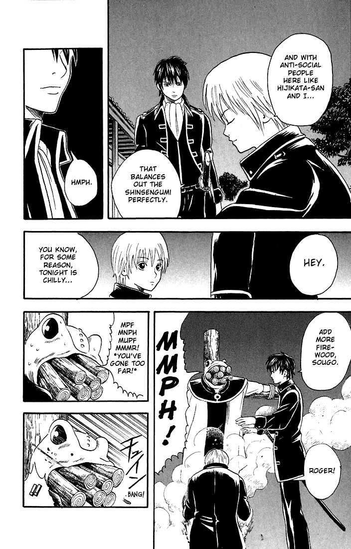 Gintama Chapter 15  Online Free Manga Read Image 16