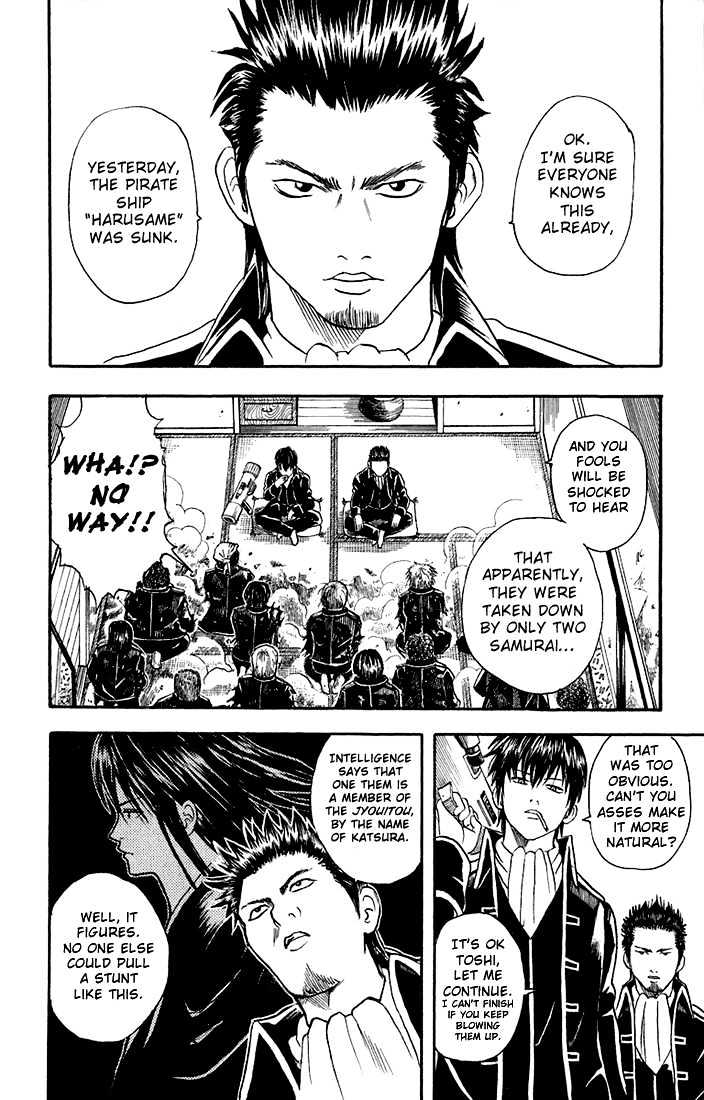 Gintama Chapter 15  Online Free Manga Read Image 2