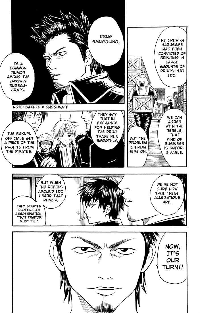 Gintama Chapter 15  Online Free Manga Read Image 3