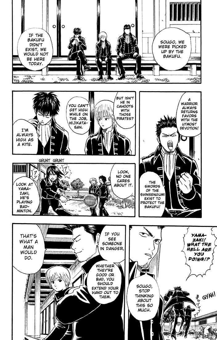 Gintama Chapter 15  Online Free Manga Read Image 6