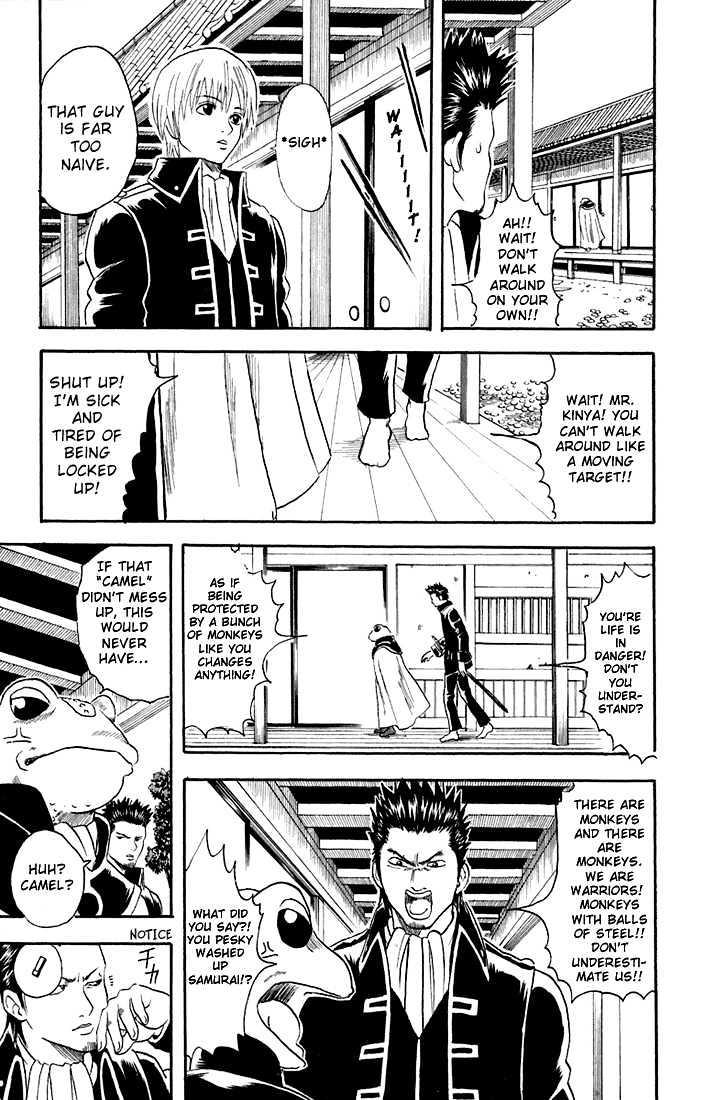 Gintama Chapter 15  Online Free Manga Read Image 7