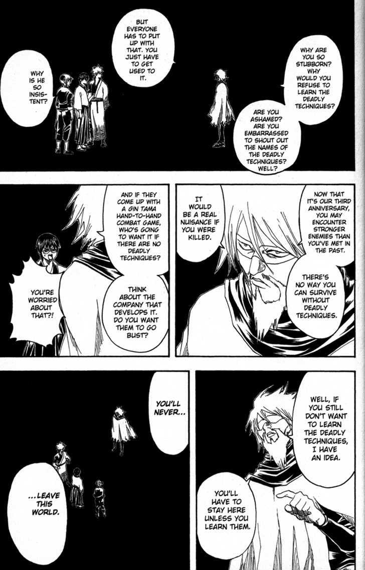 Gintama Chapter 150  Online Free Manga Read Image 13