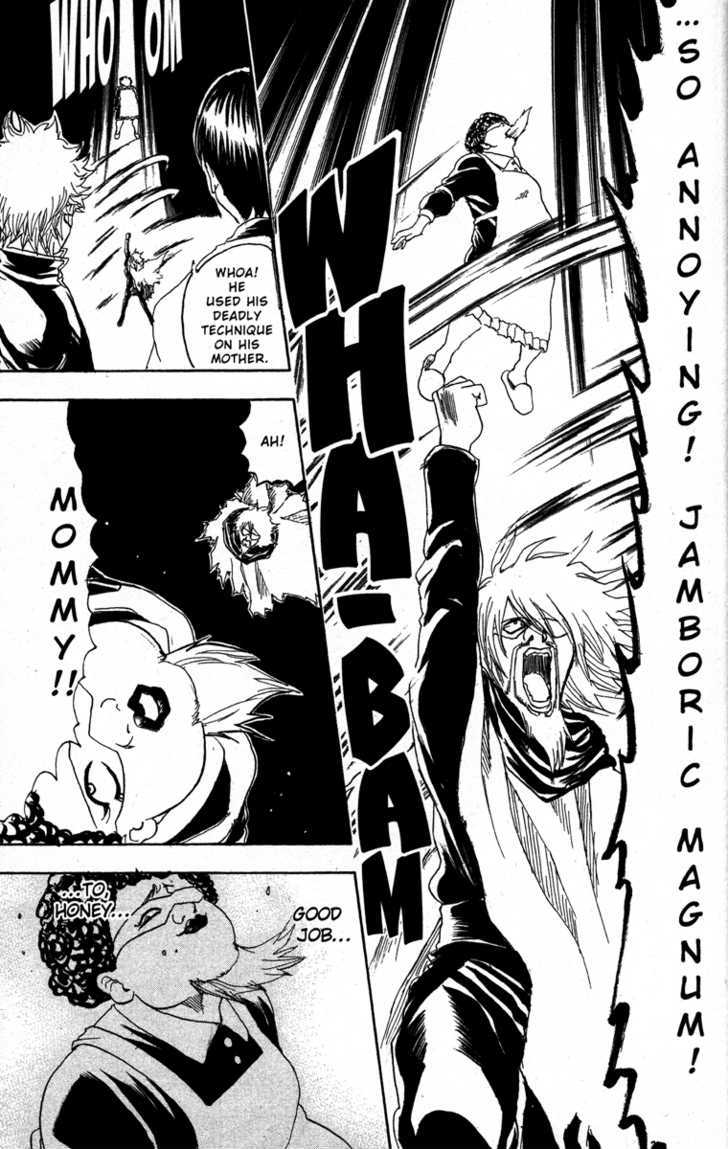 Gintama Chapter 150  Online Free Manga Read Image 19