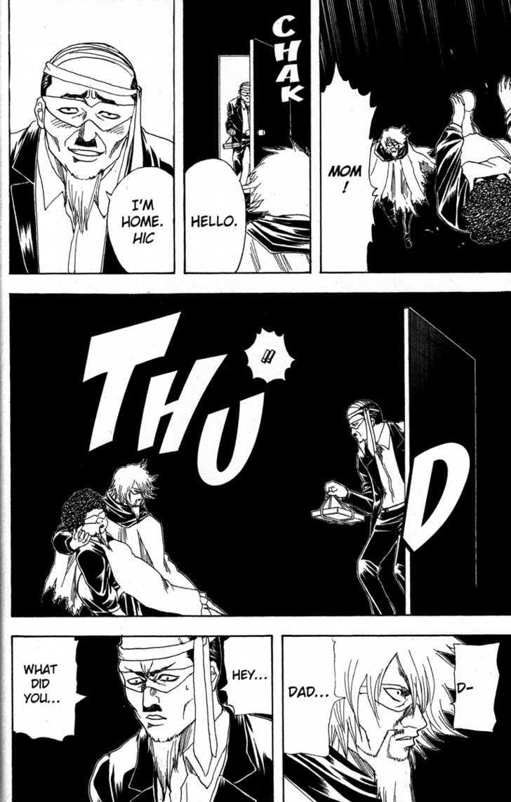 Gintama Chapter 150  Online Free Manga Read Image 20