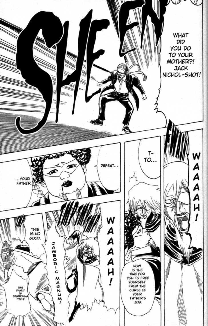 Gintama Chapter 150  Online Free Manga Read Image 21