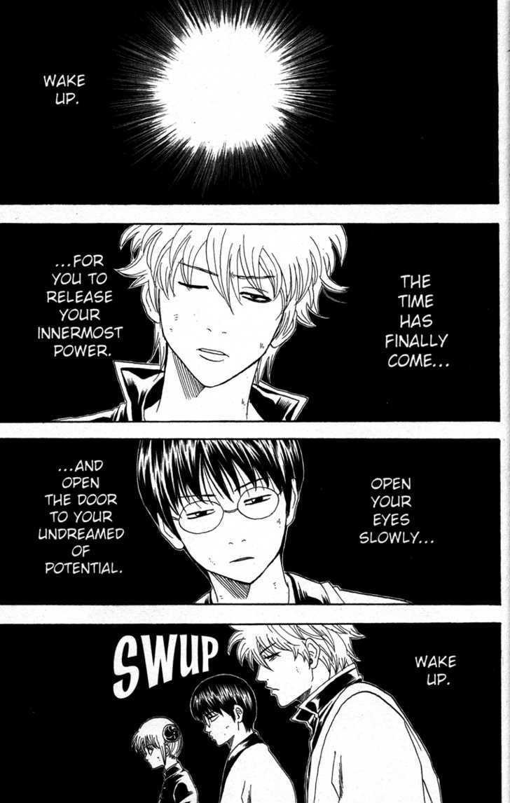 Gintama Chapter 150  Online Free Manga Read Image 5