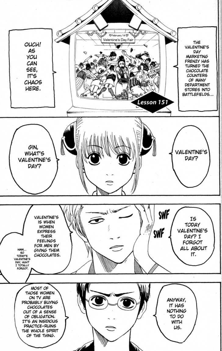Gintama Chapter 151  Online Free Manga Read Image 1