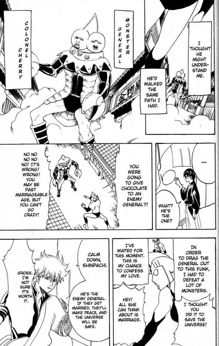 Gintama Chapter 151  Online Free Manga Read Image 13