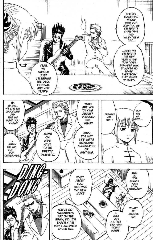 Gintama Chapter 151  Online Free Manga Read Image 2