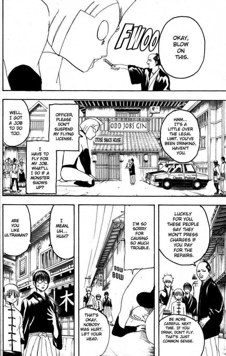 Gintama Chapter 151  Online Free Manga Read Image 6