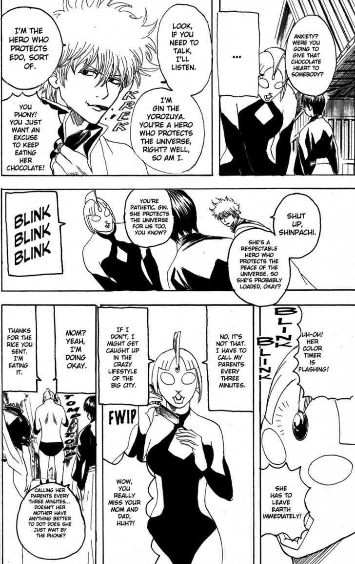 Gintama Chapter 151  Online Free Manga Read Image 8