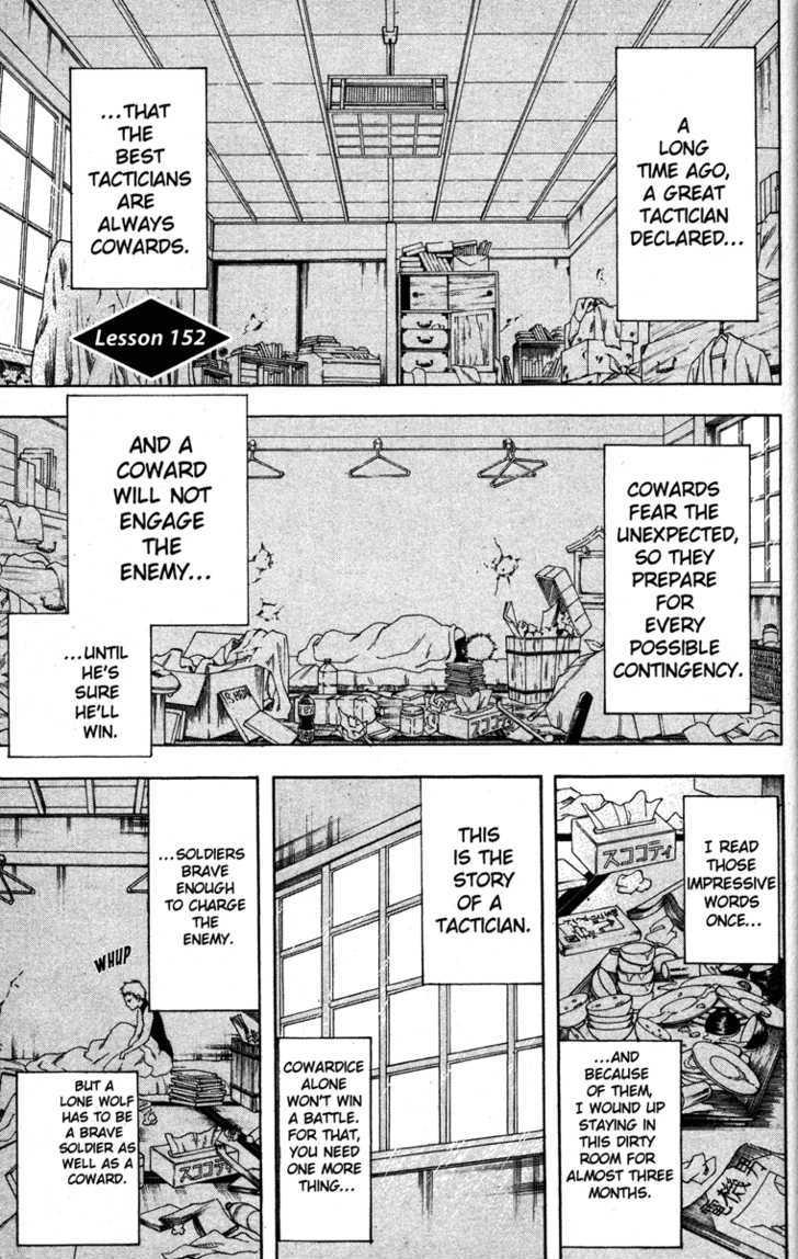 Gintama Chapter 152  Online Free Manga Read Image 1