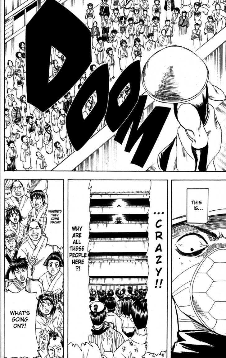 Gintama Chapter 152  Online Free Manga Read Image 14