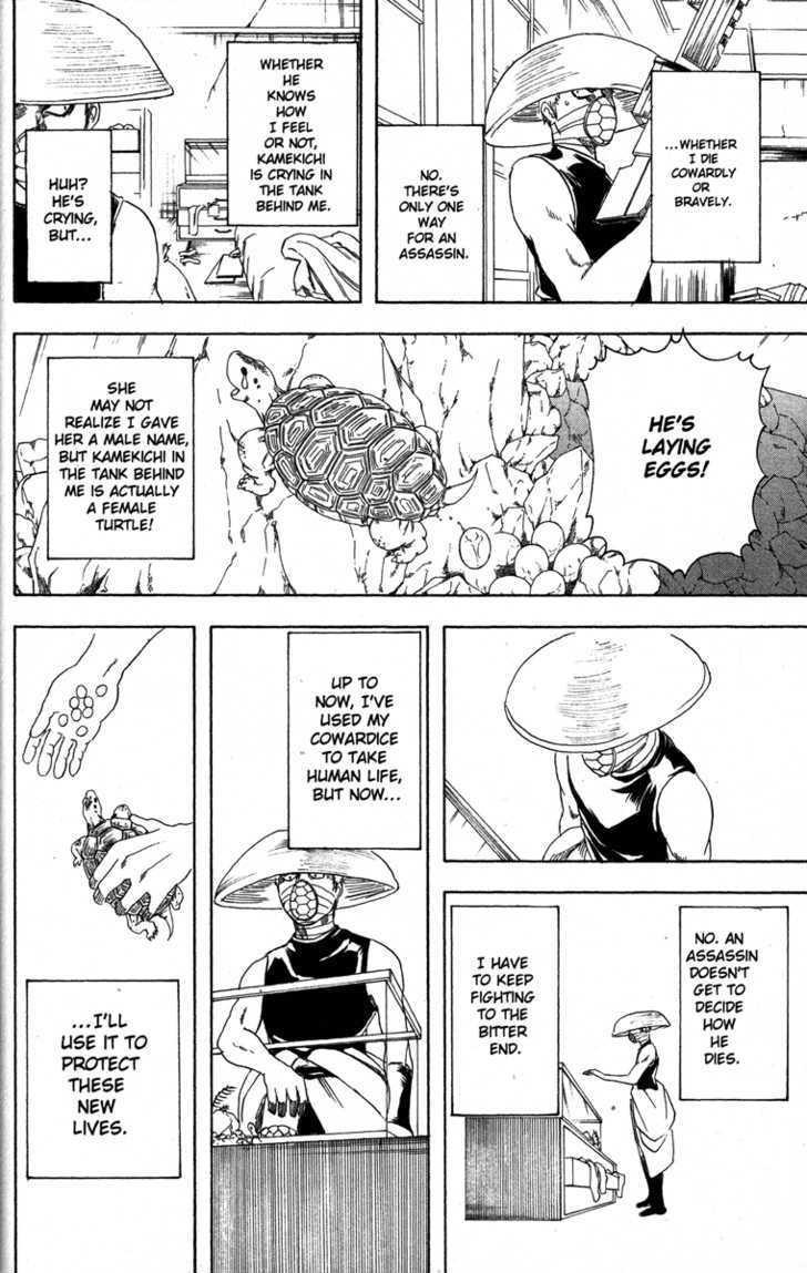 Gintama Chapter 152  Online Free Manga Read Image 16