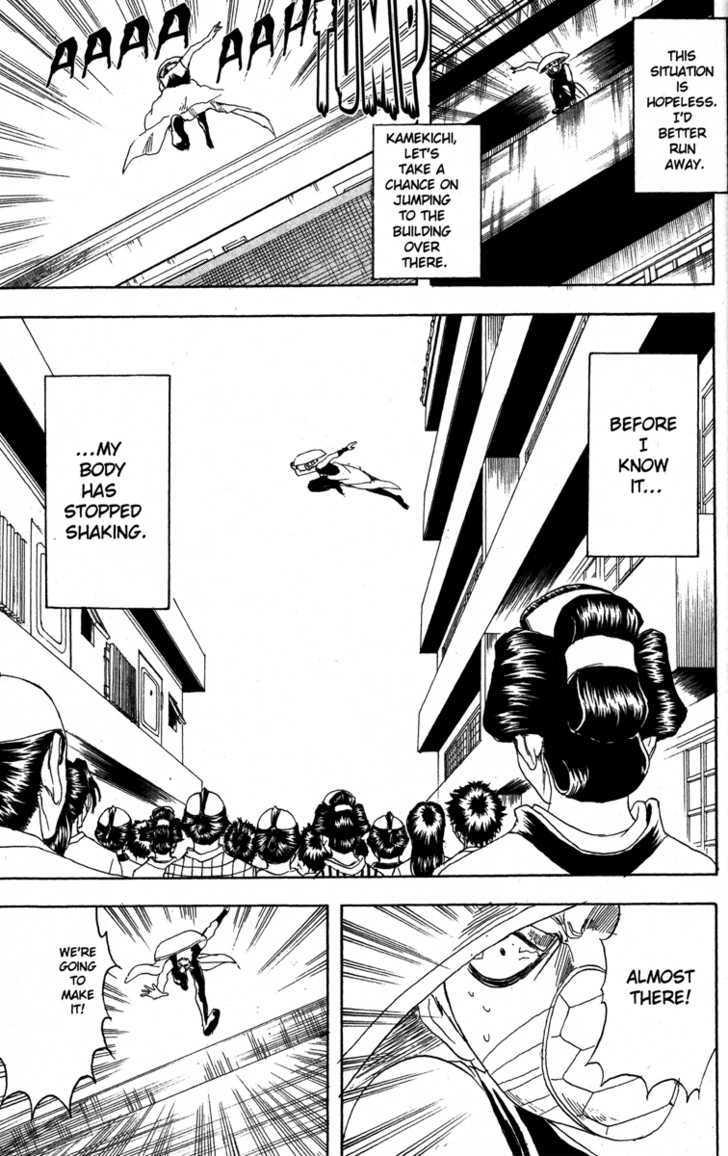 Gintama Chapter 152  Online Free Manga Read Image 17