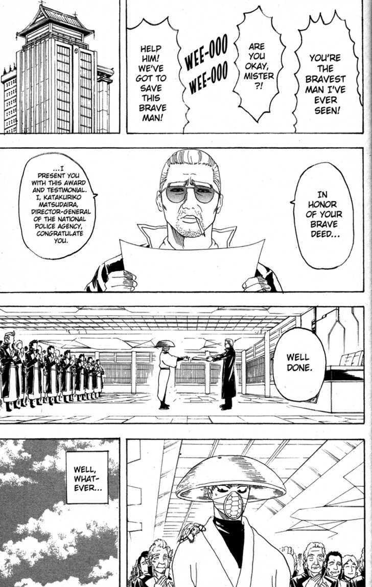 Gintama Chapter 152  Online Free Manga Read Image 19
