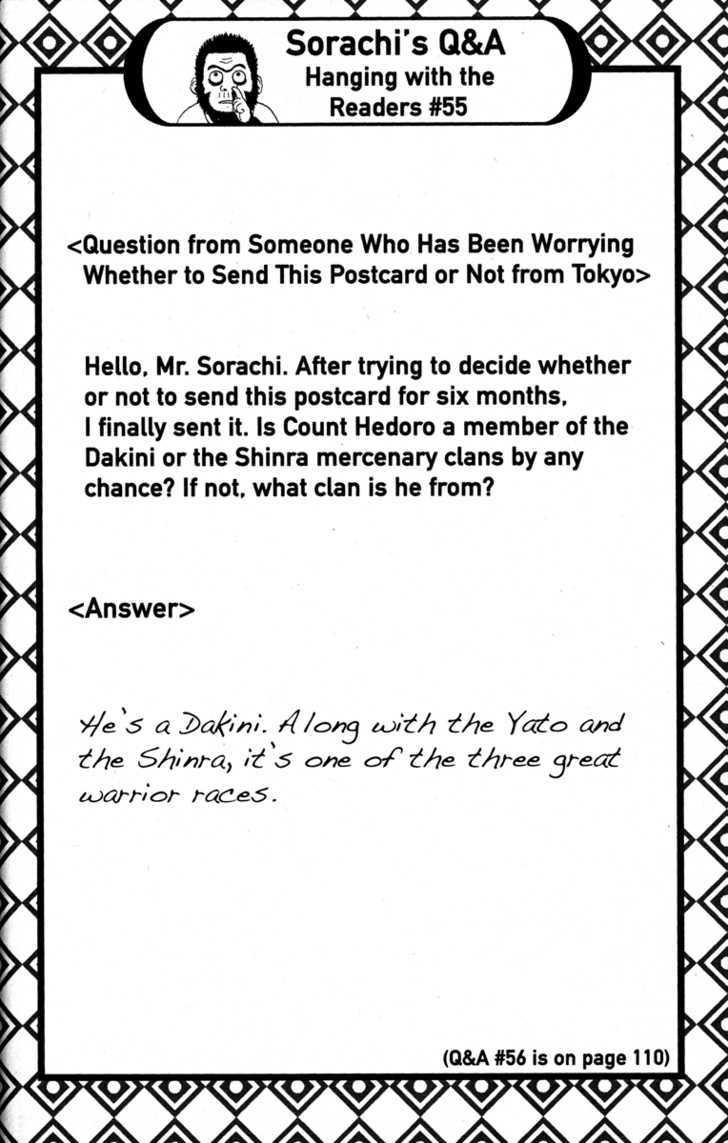 Gintama Chapter 152  Online Free Manga Read Image 20