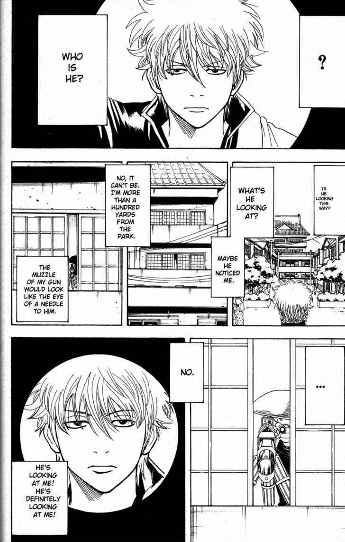 Gintama Chapter 152  Online Free Manga Read Image 6