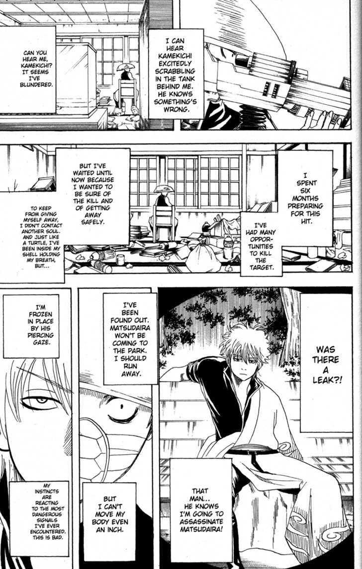Gintama Chapter 152  Online Free Manga Read Image 7