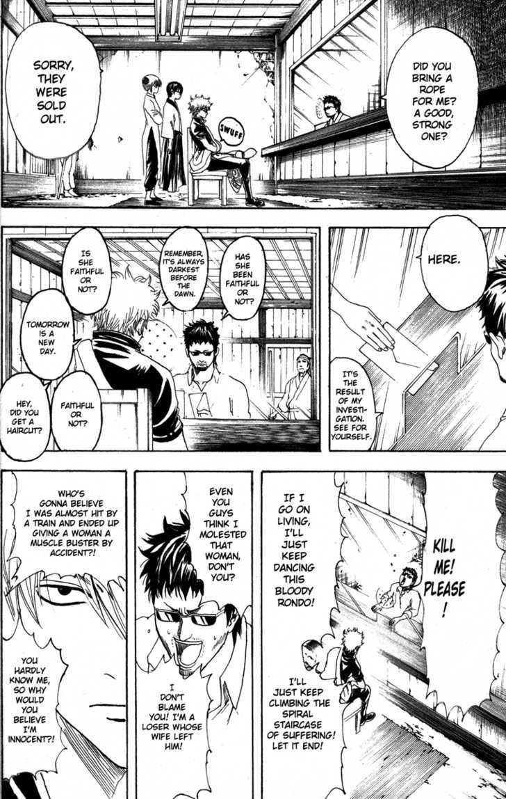 Gintama Chapter 153  Online Free Manga Read Image 12
