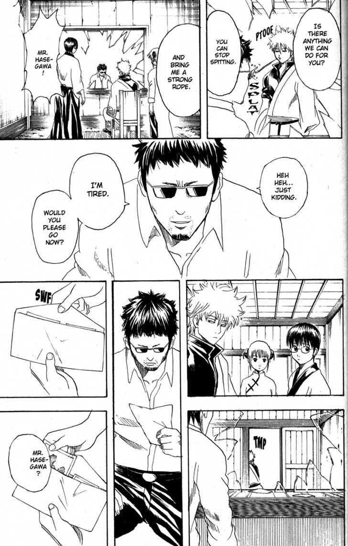 Gintama Chapter 153  Online Free Manga Read Image 15