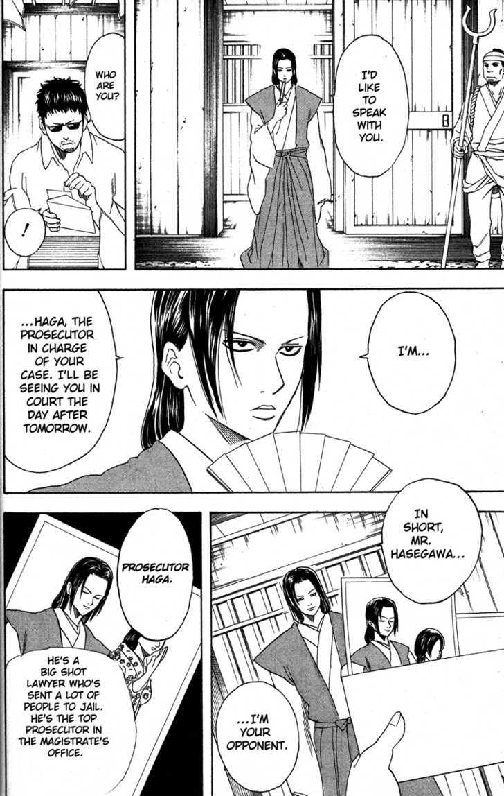 Gintama Chapter 153  Online Free Manga Read Image 16