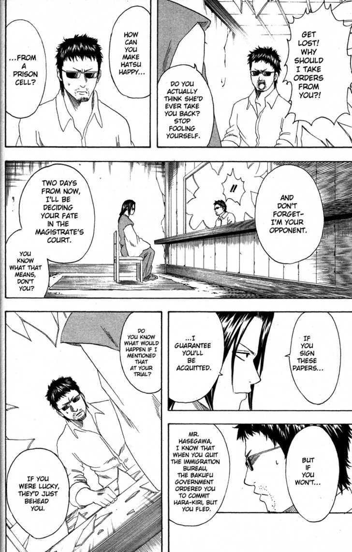 Gintama Chapter 153  Online Free Manga Read Image 18