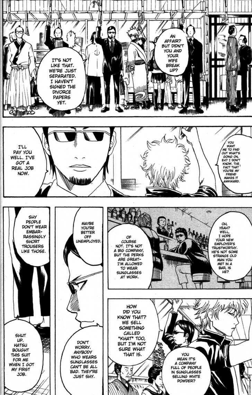 Gintama Chapter 153  Online Free Manga Read Image 6