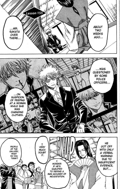 Gintama Chapter 155  Online Free Manga Read Image 1