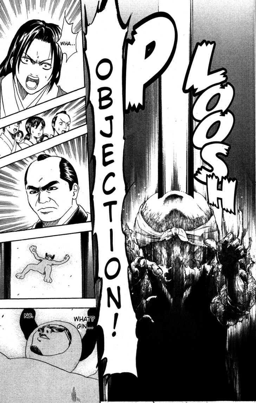 Gintama Chapter 155  Online Free Manga Read Image 11