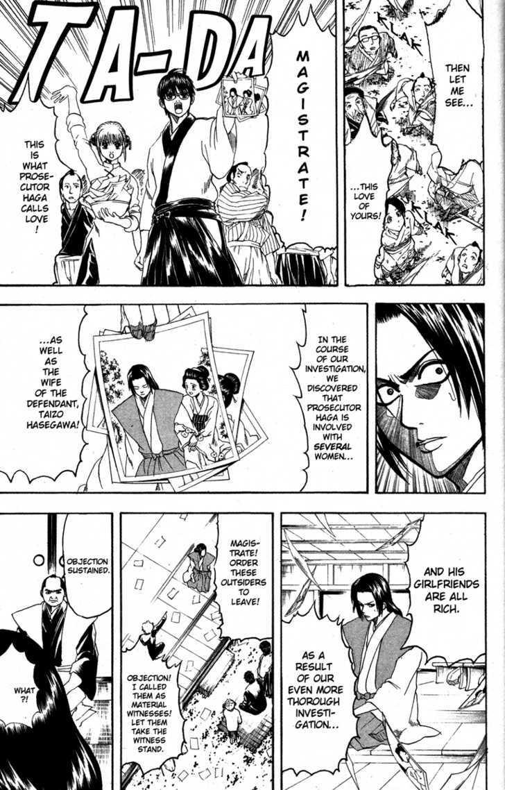 Gintama Chapter 155  Online Free Manga Read Image 13