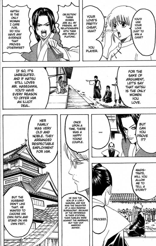 Gintama Chapter 155  Online Free Manga Read Image 14