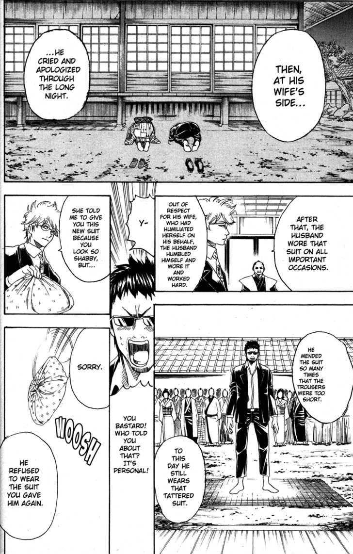Gintama Chapter 155  Online Free Manga Read Image 16