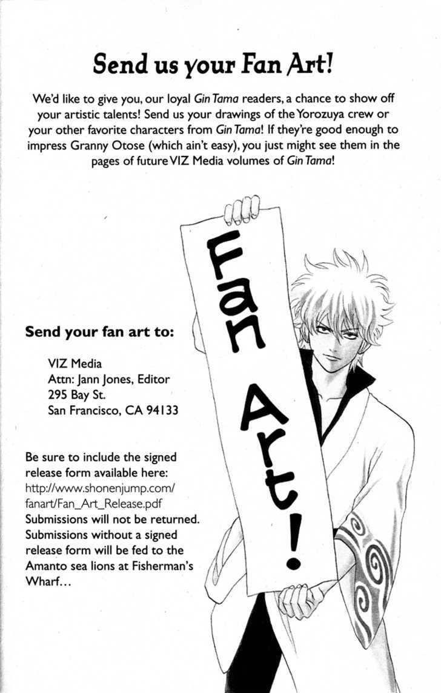 Gintama Chapter 155  Online Free Manga Read Image 20